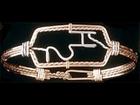 Brand Bracelet